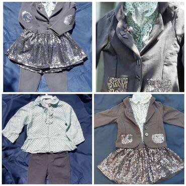 Костюм тройка праздничный тёплый: юбка+пиджак+брюки на девочку 12-18