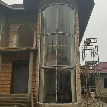 Алюминиевые конструкции изготовление в Бишкек
