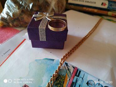 цена золота за грамм в Кыргызстан: Продаю золотое кольцо 585 пробы белое с жёлтым золото очень красивое