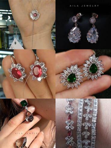 Ювелирные изделия из Италии, Турции в ассортименте Серебро 925 и
