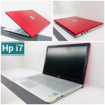 Ноутбук HP в Бишкек