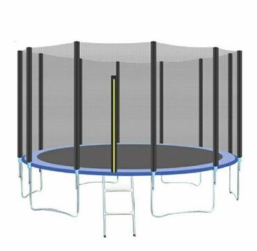 Батут с защитной сеткой диаметр 1 метра 85 см цена с доставкой по