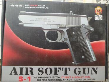 Железный пистолет. Металлический пистолетИгрушка. Игрушечный пистолет