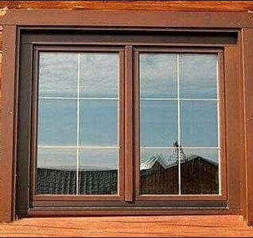 Plasti Qapi pencere SifariwiPvc Ag rengde pencere 1 kvadrati 65m