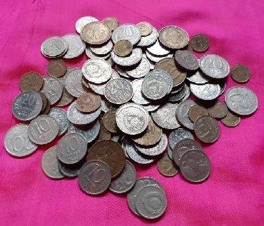 Искусство и коллекционирование в Таджикистан: Монеты СССР в отличном состоянии. 110 штук. Цена указана за все