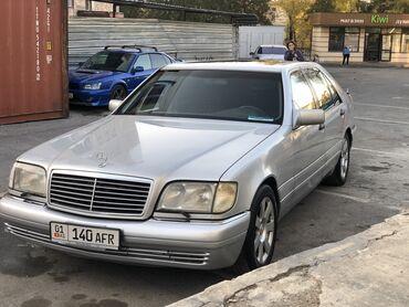 Mercedes-Benz S 320 3.2 л. 1995 | 330000 км