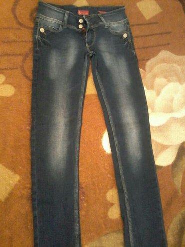 Продаю джинсы новые. турция. размер 27-30. стильные. небольшой торг. в Бишкек