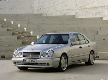 Продаю защиту двигателя Mercedes E-класс в Бишкек