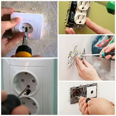 профессиональный монтаж и в Кыргызстан: Услуги профессионального электрика электрик электрик электро-монтаж.От