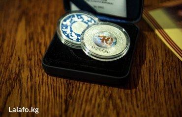 продам монеты НБКР в Бишкек