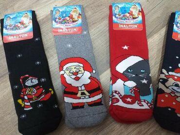 Pantalone braon icna frd - Srbija: Novogodišnje termo čarape komad  Samo poruke