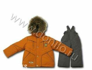 детский костюм для мальчика в Кыргызстан: Продаю новый зимний костюм на мальчика(куртка,жилетка, комбез)