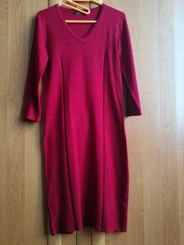 Распродажа гардероба! любая вещь за 500 сом. размер м-s в Бишкек
