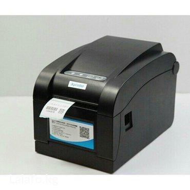 купить широкоформатный принтер в Кыргызстан: Бесплатный доставка xprinterxp-350b- купитьпринтерэтикеток