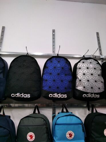 bel çantası - Azərbaycan: Bel çantası