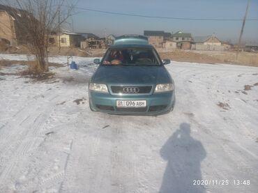 audi a6 3 mt в Кыргызстан: Audi A6 1.8 л. 2000