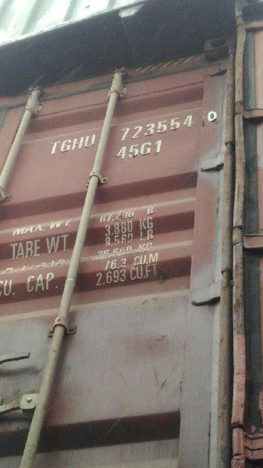 распашенки и ползунки в Кыргызстан: Контейнер.Продажа и скупка 20,40 и 45 фут морские и сухопутные. Большо