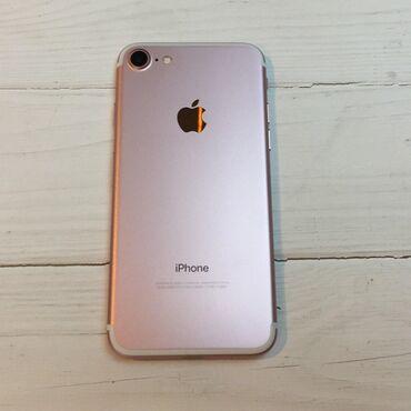 Колдонулган iPhone 7 128 GB Rose Gold
