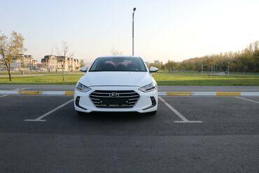 Hyundai Avante 1.6 л. 2015 | 63500 км