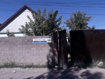 bentley flying spur 4 v8 в Кыргызстан: Продам Дом 110 кв. м, 4 комнаты
