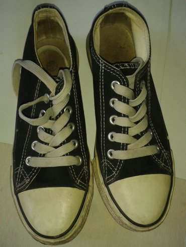 Ženska patike i atletske cipele   Nova Pazova: Prodajem plitke patike sa slike,polovne u dobrom stanju,kao sa