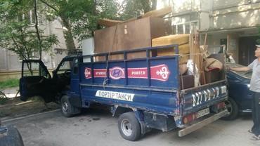 Грузовой перевозки - Кыргызстан: Портер По городу | Доставка щебня, угля, песка, чернозема, отсев, Грузчики