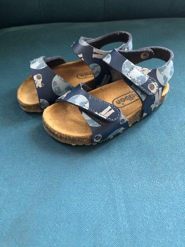 Ciciban kožne, anatomske sandale kao nove, vel 22, ug 12,5 cm