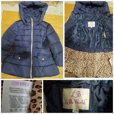 Куртка на 2-3годика,мега теплая,капюшон в Бишкек
