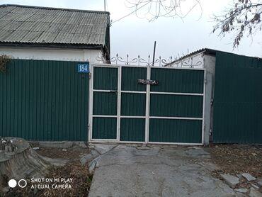 фрунзе гипермаркет бишкек в Кыргызстан: Продам Дом 5 кв. м, 4 комнаты