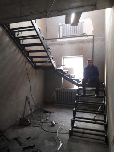 шотландский кот на вязку в Кыргызстан: Лестницы | Изготовление | Металл