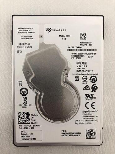 hard disc - Azərbaycan: 1TB hard disc -50azn 3 ədəd var