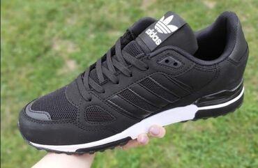 Adidas patike - Srbija: Adidas muske patike Br 43