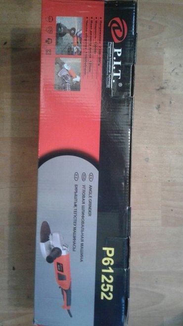 Болгарка УШМ -125 P.I.T Диаметр диска 125 Мощьность 1300 ватт Новая!!! в Бишкек