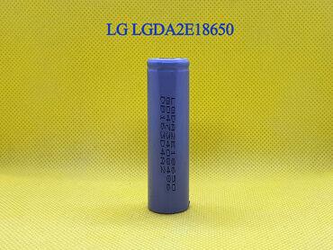 """Noutbuklar üçün batareyalar - Azərbaycan: """"LG LGDA2E18650"""" batareyalarıAz işlənilmiş yoxlanılıb (4.2V;"""