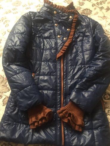 Продаеться классная стеганная куртка!!! В идеальном состоянии! в Бишкек