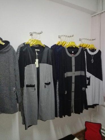 РАСПРОДАЖА !!! цены и размеры уточняйте по номеру указанному ниже в Бишкек