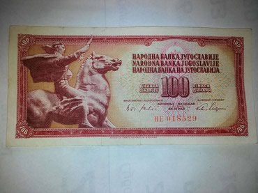 Novcanica od 100 dinara , 1965 godina  sa  6 brojeva , odlicno - Kovin