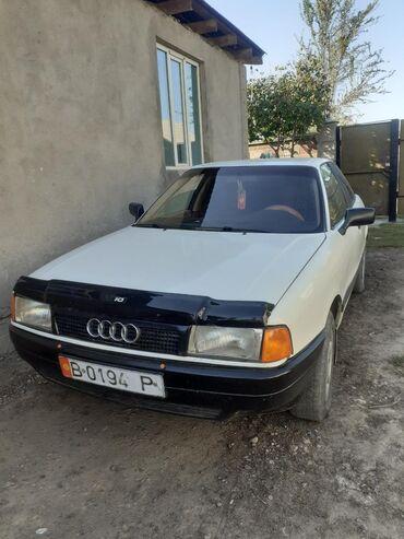 audi 100 2 6 quattro в Кыргызстан: Audi 80 1.8 л. 1988