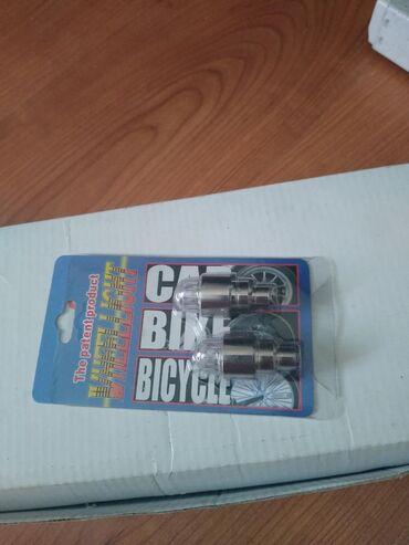 Auto delovi - Loznica: Svetleci kapici za auta bicikle motore
