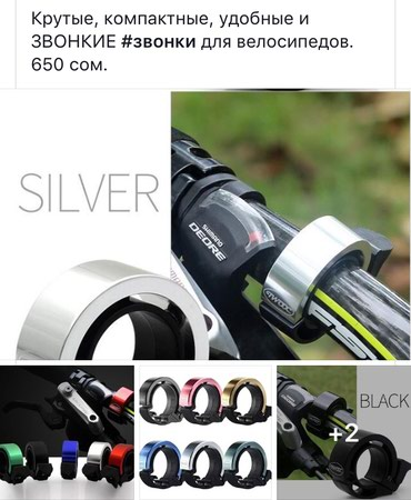 Крутые, компактные, удобные и звонкие звонки для велосипедов
