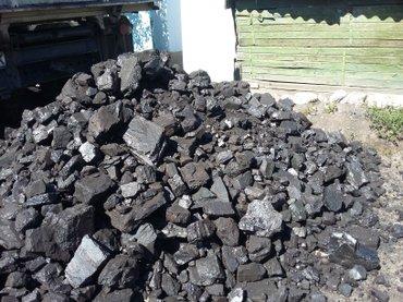 Уголь Шабыркуль кара-Жыра Кара Кече БешСары Вес качество 100 %