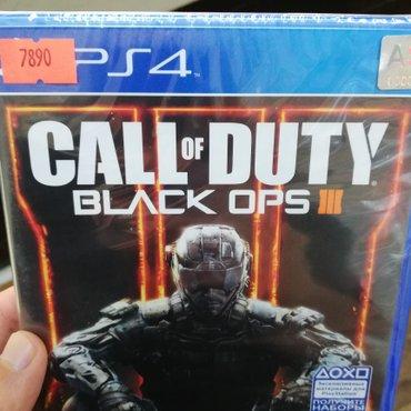 Bakı şəhərində Call of duty black ops 3 rus dilində