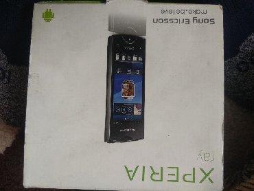 sony ericsson k800i в Кыргызстан: Продаю Sony Ericsson Xperia Ray, нету задней крышки можно одеть чехол