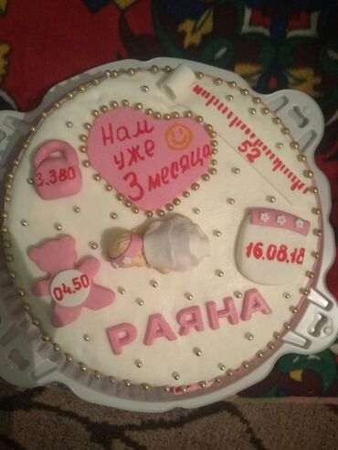 детские смеси в бишкеке в Кыргызстан: Озумдун балдарыма кошуп бала карап берем адрес Кара-жыгач. Тел номер и
