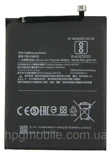 Аккумуляторы - Кыргызстан: Аккумулятор для телефона Redmi 7, Redmi Note 7 ( BN4A) Аккумулятор-