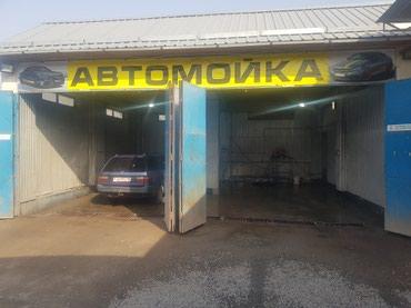 ТРЕБУЕТСЯ АВТОМОЙШИКИ МКР УЛАН в Бишкек