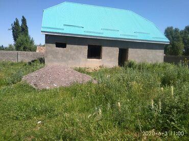 продам дом из контейнера в Кыргызстан: Продам Дом 1310 кв. м, 6 комнат