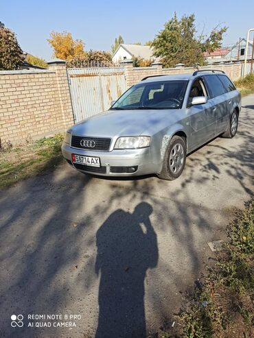 нексия 3 цена в бишкеке in Кыргызстан | ПОСУТОЧНАЯ АРЕНДА КВАРТИР: Audi A6 3 л. 2003