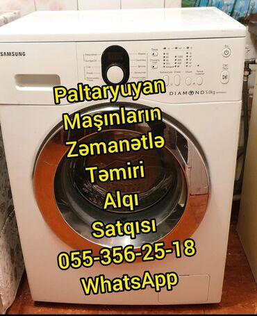 notebook alqi satqisi - Azərbaycan: Təmir | Paltaryuyan maşınlar | Zəmanətlə, Evə gəlməklə