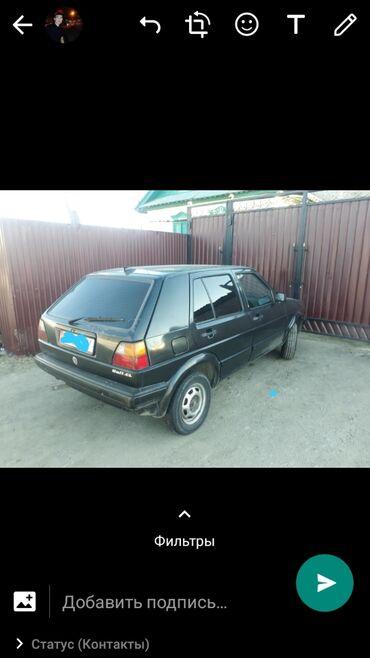 шредеры 90 универсальные в Кыргызстан: Volkswagen Golf 1.6 л. 1990